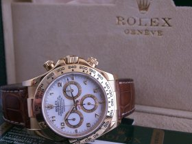 Rolex Daytona 116518***SOLD***